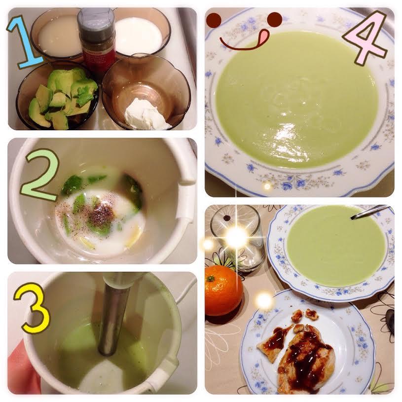 Hachi's avocado cream (1)